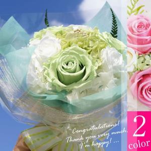 花束 プリザーブドフラワー ギフト ミニブーケ 誕生日 女性 退職祝い 男性 両親 父母 結婚祝い プレゼント お祝い 花 さわやかブーケ|mizutomo