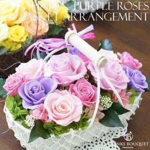 プリザーブドフラワー ギフト 花 結婚祝い 結婚式 電報 誕生日 プレゼント 女性 母 開店祝い 贈り物 ピンク バスケット|mizutomo