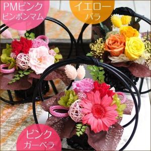 花 和風 アレンジ プリザーブドフラワー 長寿祝い 誕生日 プレゼント お返し お歳暮 結婚記念日  彩華|mizutomo