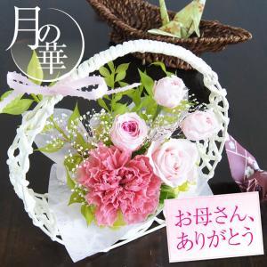 母の日 ギフト 花 プリザーブドフラワー プレゼント 母 誕生日 女性 カーネーション 和風 月の華|mizutomo