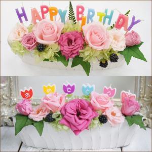 プリザーブドフラワー 誕生日 プレゼント バースデーケーキ  ギフト 女性 子供 開店祝い フラワーアレンジ|mizutomo