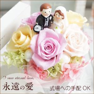 お祝い 花 電報 結婚式 プリザーブドフラワー ギフト 結婚祝い プレゼント ペア ウェディング贈り物 永遠の愛|mizutomo