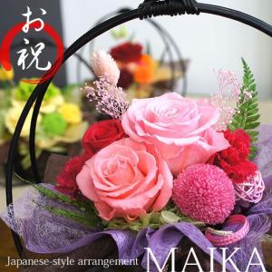 結婚祝い 花 プリザーブドフラワー 電報 誕生日プレゼント 女性 フラワーアレンジ  ギフト 和婚 出産 ご長寿 還暦 和風 舞華|mizutomo