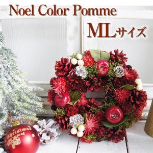 クリスマスリース【ノエルカラーボム MLサイズ 20cm】 プリザーブドフラワー リース 自然素材 ナチュラル|mizutomo