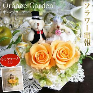 プリザーブドフラワー ギフト 電報 結婚式 プレゼント ペア ぬいぐるみ くま 結婚祝い 結婚記念日 お祝い 女性 ハートのキャンディローズ|mizutomo