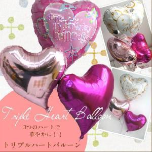 バルーン電報 風船 プレゼント サプライズ パーティーグッズ 誕生日 結婚式 ギフト 記念日 トリプルバルーン ピンク|mizutomo