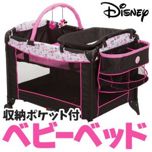 Disney ディズニー ベビーベッド 新生児 ベッド 寝具 プレイヤード ガーデン ディライト ミ...