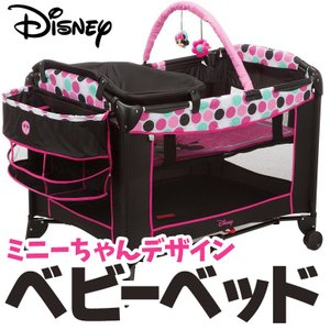 Disney ディズニー ベビーベッド 新生児 ベッド 寝具 プレイヤード ブラック ミニー ドッテ...