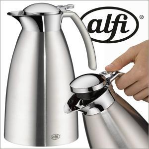 話題のAlfi コーヒーポット アルフィ コーヒーポット ・使いやすい革新的な注ぎ口 ・丈夫なブラッ...
