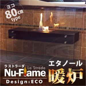 【商品説明】  人気のある自立式エタノール暖炉です♪  エタノール燃料使用でクリーン♪  安全のため...