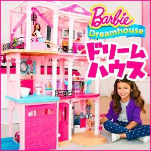 バービー Barbie ドリームハウス/人形 お家 3階建て ライト サウンド|mj-market
