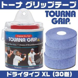 TOURNA /トーナ / トーナ グリップ ドライタイプ XL /30巻 / US-TG-1-30...