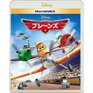 プレーンズ MovieNEX [ブルーレイ+DVD+デジタル...