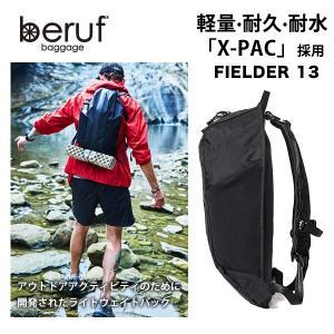 ベルーフ リュック フィールダー 13 Geared by Beruf (brf-GR01) FIELDER 13 ブラック 通勤 日本製 13インチ対応 耐水 軽量 送料無料(沖縄は+900円)|mjsoft
