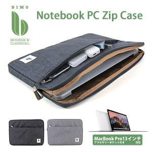 ビモ BIMO Notebook PC Zip Case 13inch MacBook Pro 13インチ対応 インナーケース クッション付き ジップポケット付き 母の日 父の日|mjsoft