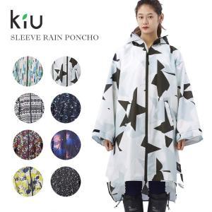 kiu ポンチョ レインコート  フード付き 袖付き kiu SLEEVE RAIN PONCHO ...