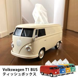 ティッシュボックス フォルクスワーゲン T1バスモデル  Volkswagen T1 BUSモデル ギフト レトロ かわいい 小物ケース
