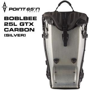 ボブルビー カーボン リュック デイパック 安心の日本正規品 ギフト Point65 BOBLBEE 25L GTX CARBON (Silver) 送料無料(沖縄は+900円)|mjsoft