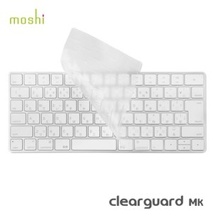 Apple Magic Keyboard用 キーボードカバー moshi Clearguard MK...