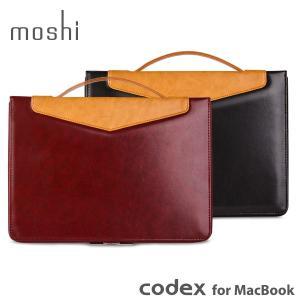moshi Codex 13 (2016) デザイナーキャリーケース コデックス MacBook Pro 13 (Retina/Late 2016) 対応 ビジネス ポイント10倍|mjsoft