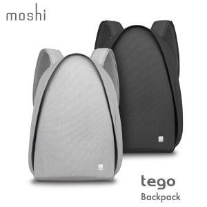 スキミング 切り裂き防止 モバイル対応 バックパック リュック テゴ モシ moshi Tego BackPack 通学 通勤 送料無料(沖縄は+900円)|mjsoft