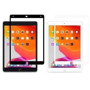 液晶保護 スクリーンプロテクター 第7世代 iPad 10.2 iPad 10.5インチ対応 mos...