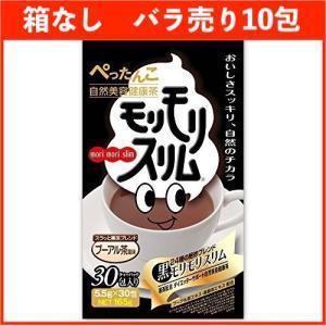 ハーブ健康本舗 モリモリスリム(プーアル茶風味) (10包)【箱なし発送】|mkcandy