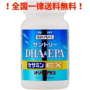 サントリー DHA&EPA+セサミンEX 120粒  SUNTORY 送料無料!|mkcandy