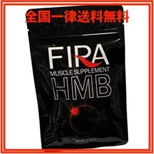 ファイラ マッスルサプリ HMB 120粒 BCAA FIRA 筋トレ 送料無料|mkcandy