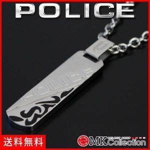 ポリス ネックレス 国内正規品 メンズ POLICE アクセサリー 24645PSB01