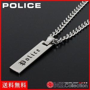 ポリス ネックレス 国内正規品 メンズ POLICE アクセサリー VERTICAL 25502PS...