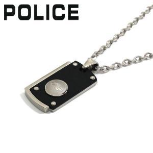 ポリス ネックレス メンズ 正規品 POLICE アクセサリー BUTTON UP 26195PSB...