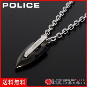 ポリス ネックレス 国内正規品 メンズ POLICE アクセサリー 26205PSB-A