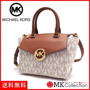 6261c7b79cc5 マイケルコース バッグ レディース MICHAEL KORS bag Hudson バニラ 35H4GHUS2B VANILLA| mkcollection ...