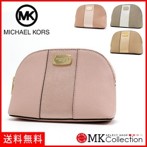 MK collection