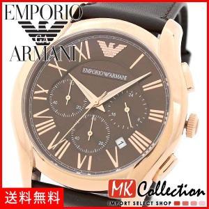 エンポリオ アルマーニ 腕時計 メンズ EMPORIO AR...