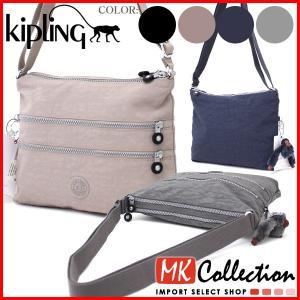 キプリング ショルダーバッグ レディース Kipling ALVAR HB4061 mkcollection