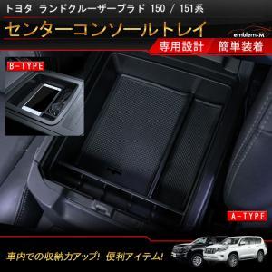 商 品 名:トヨタ ランドクルーザープラド (TOYOTA LANAD CRUISER PRADO)...