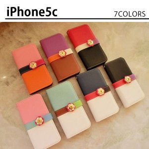 iPhone5cケース iPhone5c 手帳型 スマホケース レザー アイフォン5c アイホン5c iPhone5cカバー ケース スマホカバー 携帯ケース