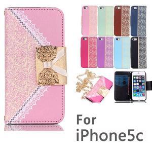 iPhone5cケース iPhone5c 手帳型 スマホケース レザー アイフォン5c アイホン5c iPhone5cカバー ケース スマホカバー 携帯ケース チェーン