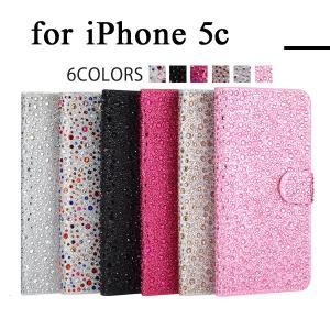 iPhone5c ケース 手帳型 レザー アイフォン5c ア...