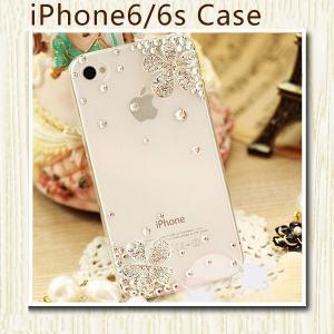 iPhone5s ケース iPhoneSE ケース iPhone5 アイフォン5 アイフォン5s カバー スマホケース  おしゃれ デコ キラキラ ラインストーン かわいい