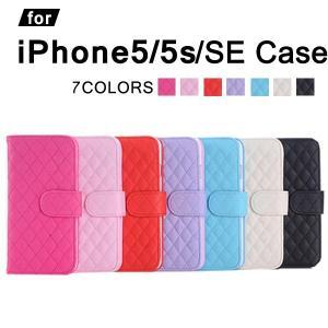 iPhone5s ケース 手帳型 耐衝撃 iPhone se ケース 手帳型 おしゃれ iPhone5 ケース レザー アイフォン5s アイホン5s カバー スマホカバー  スマホケース
