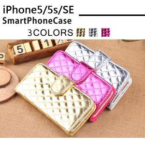 iPhone5s ケース iPhone5 ケース iPhoneSE ケース 手帳型 レザー アイフォン5s アイホン5s スマホケース 携帯ケース スマホカバー
