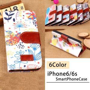 iPhone5s ケース iPhone5 ケース 手帳型 レザー アイフォン5s アイホン5s スマホケース 携帯ケース スマホカバー  おしゃれ