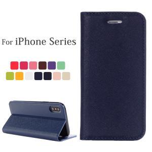 iPhoneSE ケース iPhone5s iPhone5 ケース 手帳型 レザー アイフォン5s ...
