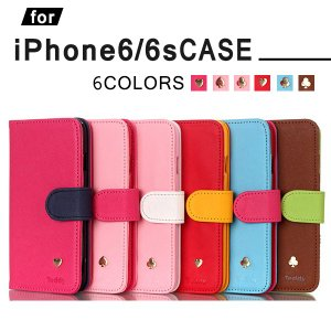 iPhone6s ケース 手帳型 iPhone6s ケース ...