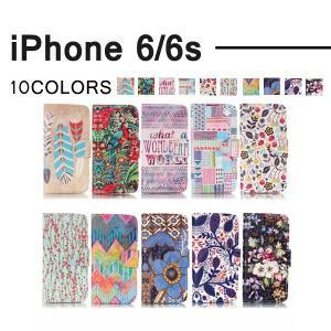 iPhone6s ケース 手帳型 おしゃれ スマホケース iPhone6 内部ソフト 保護 カード入...