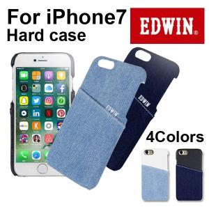 iPhone7 ケース ハード アイフォン7 カバー スマホ...