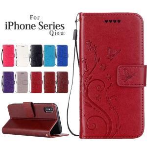iPhone8 Plus ケース iPhone7 Plusケ...